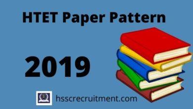 Photo of HTET Exam Paper Pattern 2019-20 Download HTET Syllabus