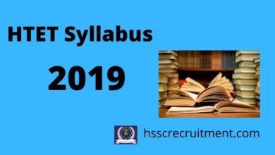 Photo of HTET Exam Syllabus 2019-20 Download