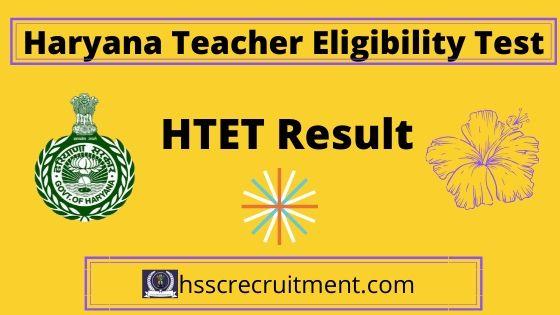 HTET Result