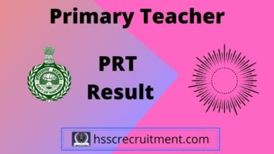 Photo of HTET Result For PRT (Level-1) 2019-20 Haryana TET Result by Name and Roll Number