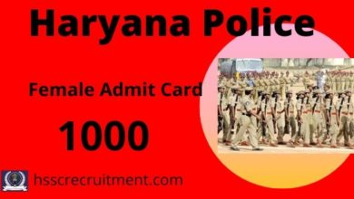 Photo of Haryana Police Constable Admit Card Female 2019