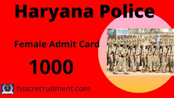 Haryana Police Constable Admit Card Female