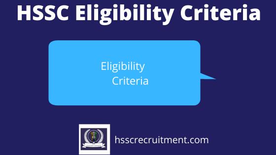 hssc eligibility criteria