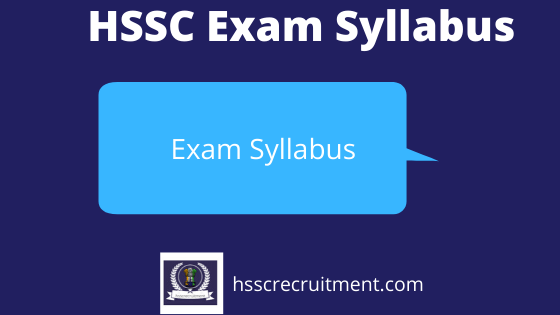hssc exam syllabus