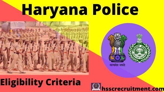 haryana police female eligibility