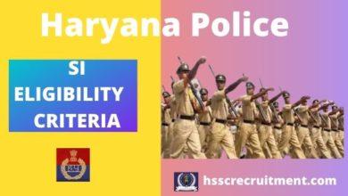 Photo of Haryana Police SI Eligibility Criteria 2019-20