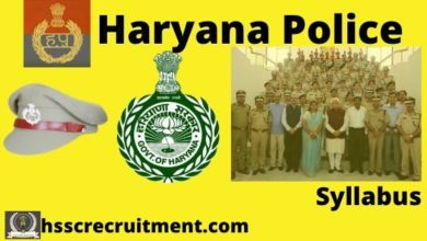 Photo of Haryana Police Male Constable Syllabus | Download  Haryana Police Syllabus