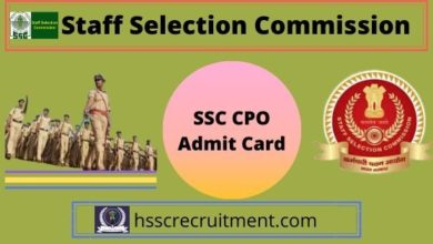 Photo of SSC CPO Admit Card (Tire-1) | Download Region-wise SSC CPO SI Hall Ticket 2019