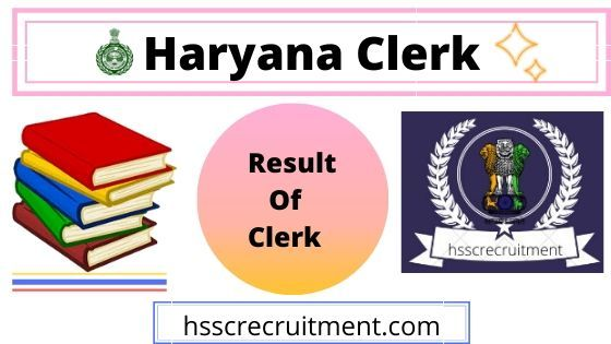 Download Haryana Clerk Result 2019 | Check Here HSSC Clerk Result 2019