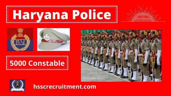 haryana police male constable syllabus