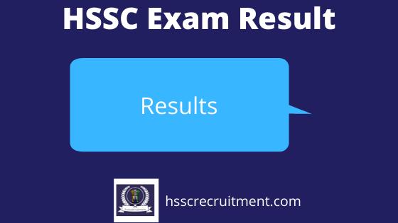 hssc exam result