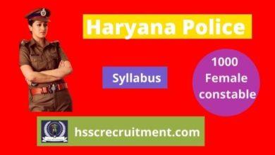 Photo of Haryana Police Female Constable Syllabus | Download  Haryana Police Syllabus