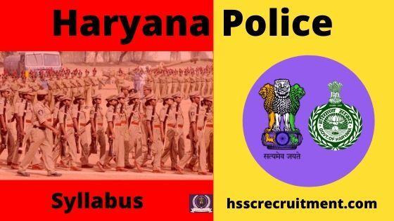 haryana police female constable syllabus