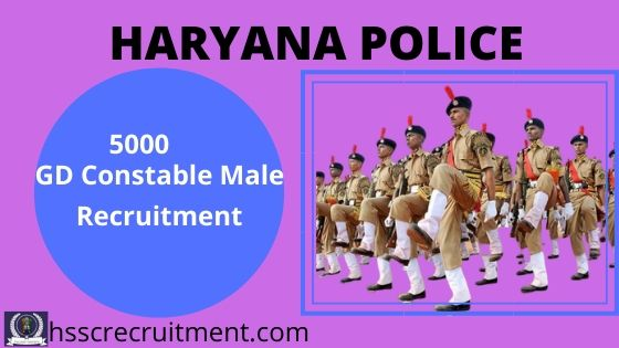 HSSC Haryana Police Male Constable Recruitment 2019