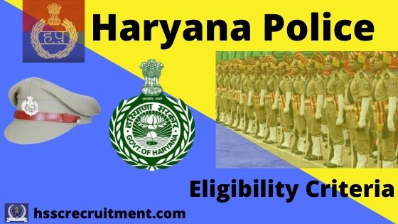 haryana police male constable eligibility
