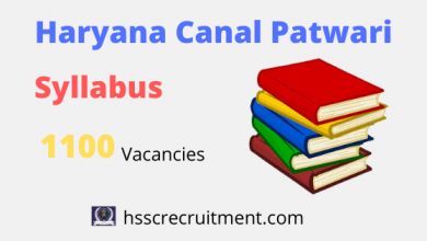 Photo of HSSC Canal Patwari Syllabus | Download  Haryana Patwari Syllabus
