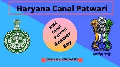 Photo of Download Haryana HSSC Canal Patwari Answer Key 2020