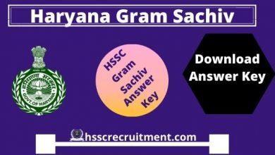 Photo of Download Haryana HSSC Gram Sachiv Answer Key 2020