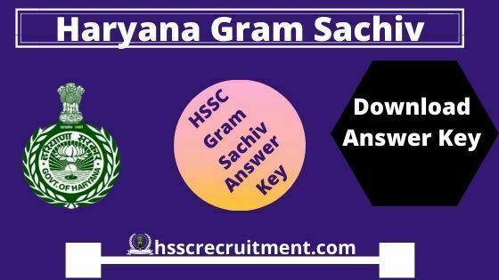 Download Haryana HSSC Gram Sachiv Answer Key