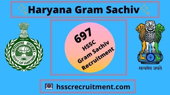 Haryana HSSC Gram Sachiv Recruitment