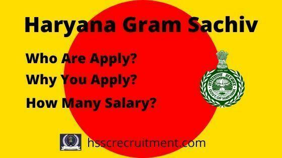 HSSC Gram Sachiv Eligibility criteria