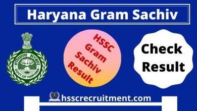 Photo of HSSC Gram Sachiv Result | Download Haryana Gram Sachiv  Result & DV Date