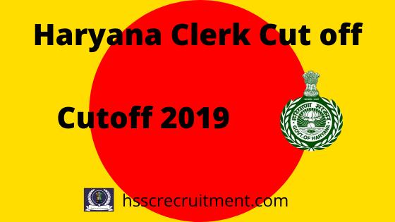 Haryana Clerk Cutoff