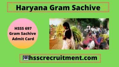 Photo of Download Haryana HSSC Gram Sachiv Admit Card 2020