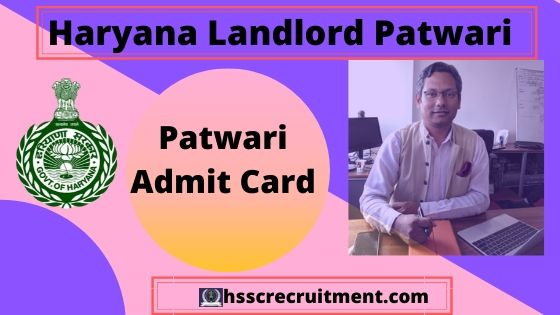 Download Haryana HSSC Patwari Admit Card 2019