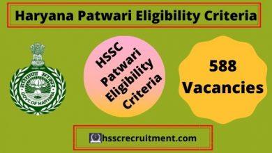 Photo of Haryana HSSC Patwari Recruitment 2019