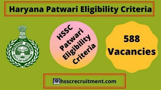Haryana HSSC Patwari Recruitment 2019