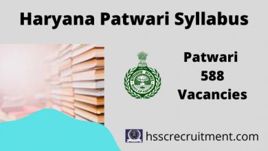 Photo of HSSC Patwari Syllabus | Download  Haryana Patwari Syllabus