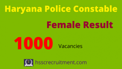 Photo of HSSC Female Constable Result |Download Haryana Police Result, Answer Key