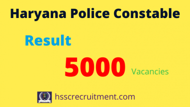 Photo of Haryana Police Constable Result |Download HSSC Police Constable Result, Answer Key