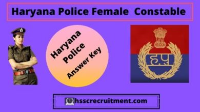 Photo of Haryana Police Constable Female Answer Key 2020| Download Constable Answer Key