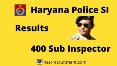 Photo of Haryana Police SI Result |Download Sub Inspector Result, Answer Key