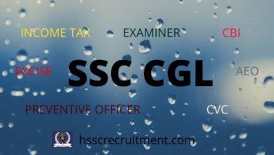 Photo of Download SSC CGL Admit Card |NWR |NR |SR |WR |CR (2020)