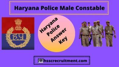 Photo of Haryana Police Constable Answer Key 2020   Download Male Constable Answer Key