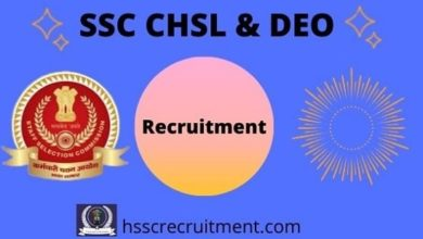 Photo of SSC CHSL Recruitment-2020 | Apply Online For CHSL and Data Entry Operators and Postal Assistant