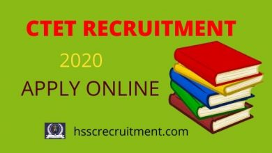 Photo of CBSE CTET Recruitment 2020 Apply Here Online For CTET Recruitment