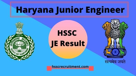 Download HSSC JE Result 2019 | Check Here Haryana Junior Engineer Result 2019