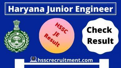 Photo of Download HSSC JE Result 2019 | Check Here Haryana Junior Engineer Result 2019